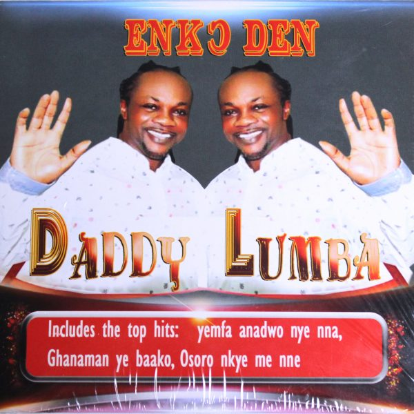Taki Taki Lumba Mp3 Audio: Daddy Lumba Latest Album